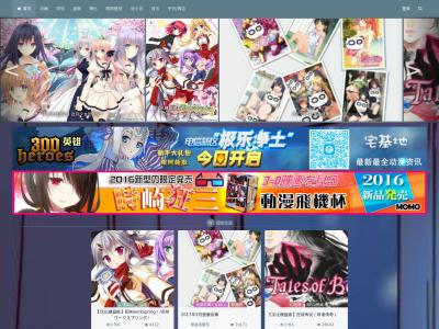 魔穗芒果_Moe-acg.cc site ranking history
