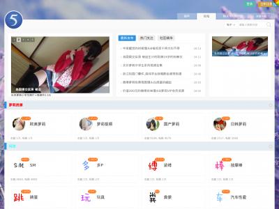 幼幼论坛_Luoli86.com site ranking history