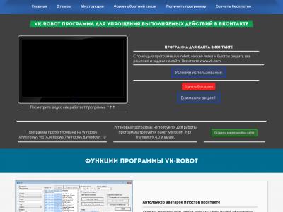 Русские прокси для брут Uplay
