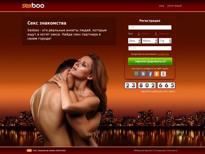 bez registracii знакомства онлайн
