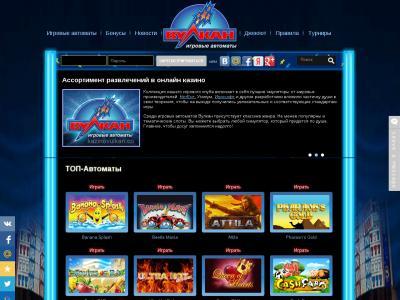 kazino vulkan net