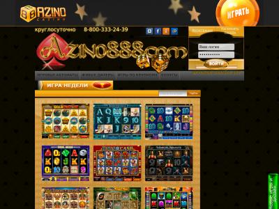 azino888 14 com net
