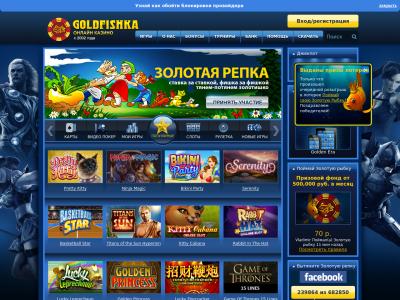 http goldfishkaplay com net dostupa goldfishka html