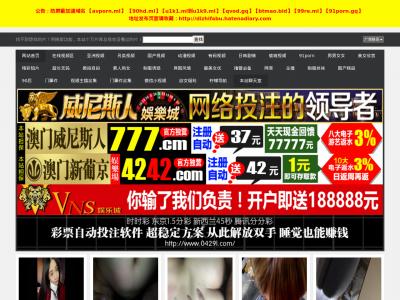 QVOD黄色片_11wuye.com site ranking history