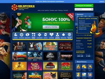goldfishka 41 com