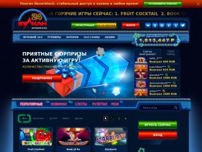 https vulkan 24 kazino com