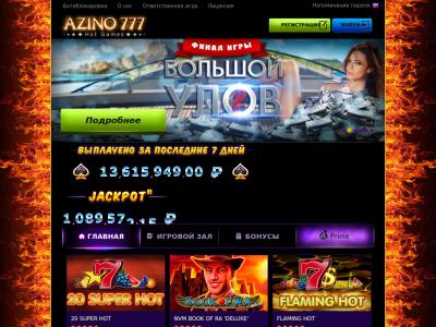 37 azino777