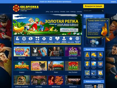 goldfishka 18