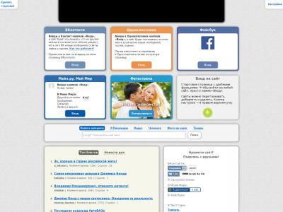 www vhod azino com