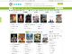 Xuanxuan59.pw site ranking history